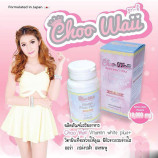 Choo Waii Vitamin White Plus4