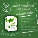 Colly Chlorophyll Plus Fiber4