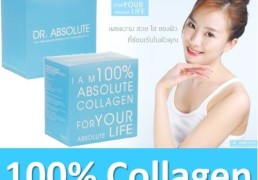 DR.ABSOLUTE Collagen