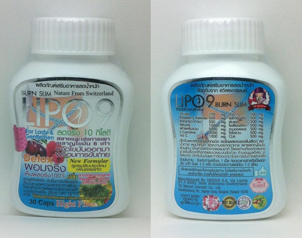 LIPO 9 Burn Slim Detox 2