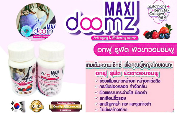 Maxi Doomz Breast Firming Enlargement