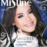 Mistine Cat Eyes Stardust 2in1 Eyeliner3