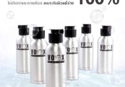 Voox Detox Charcoal cleansing foam5