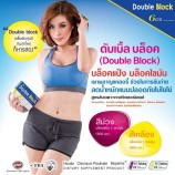 double block weight loss2