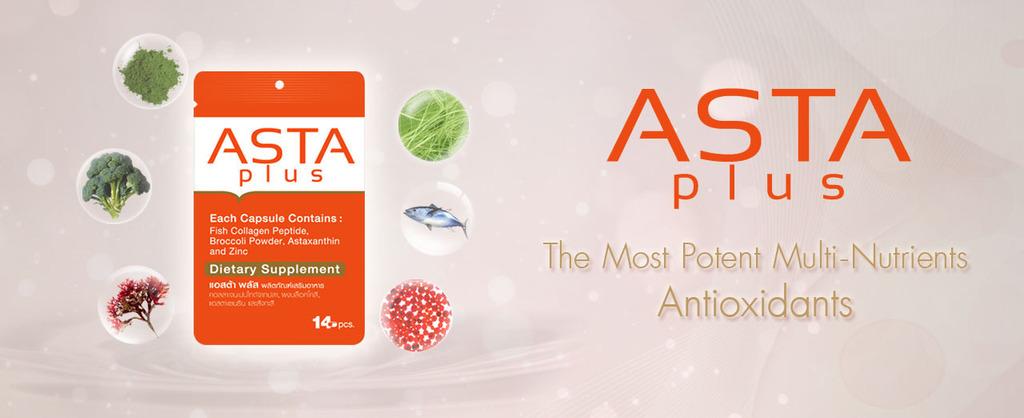 Asta Plus2