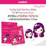 Cathy Doll Slim Face Bible-BTX V-Line Heating Pack