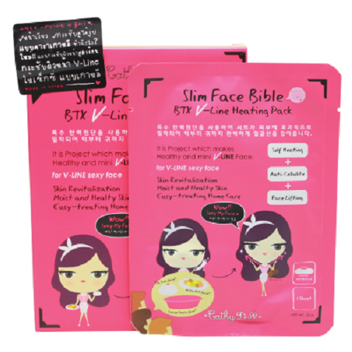 Cathy Doll Slim Face Bible-BTX V-Line Heating Pack