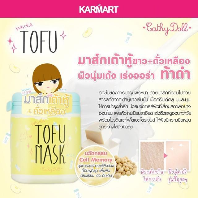 Cathy Doll White Tofu Mask 170ml