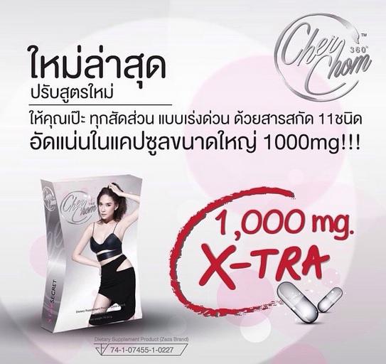 CherChom X-Tra2
