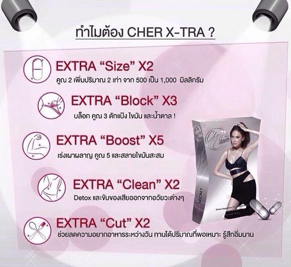 CherChom X-Tra3