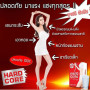 Hardcore Super Burning Dietary Supplement Product2