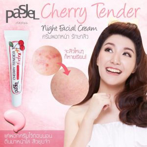 Pasjel Cherry Tender