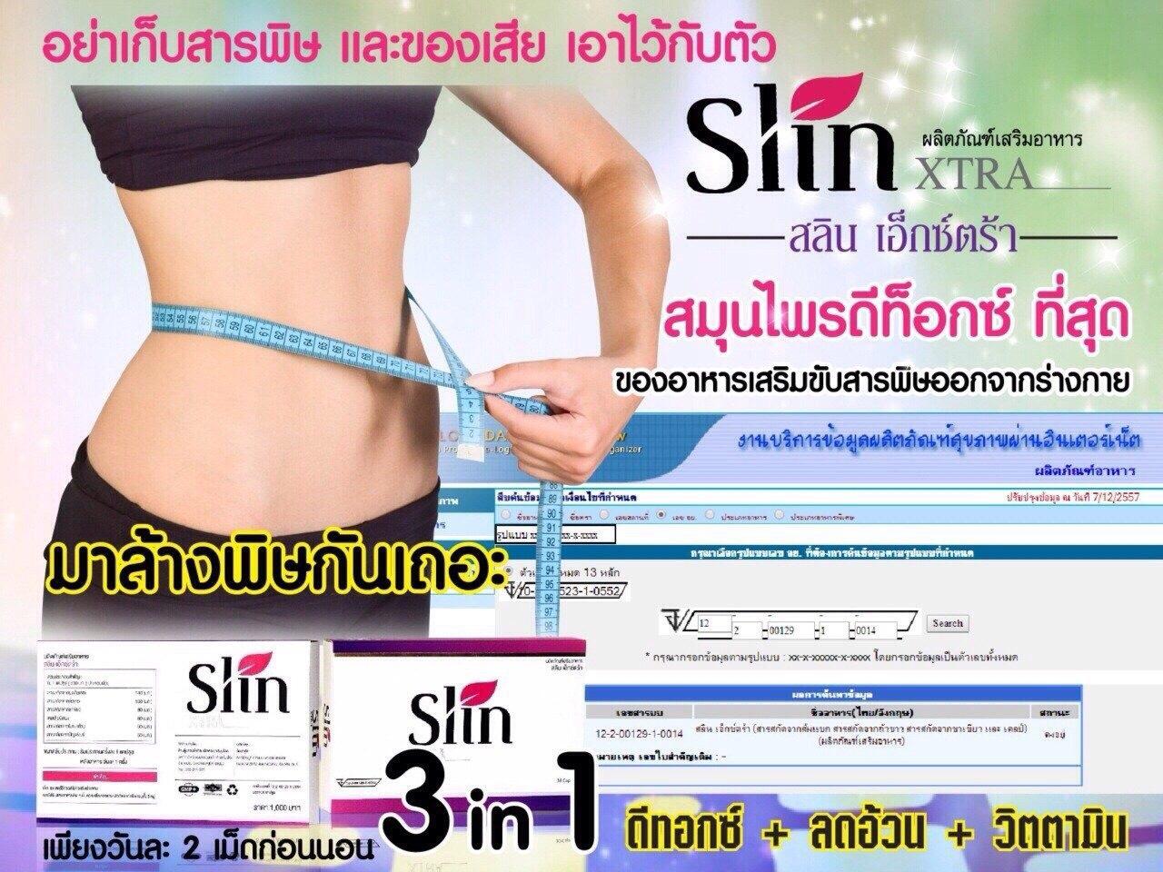 Slin XTRA Detox Dietary Vitamin Spirulina Herbal Extract slimming Supplement