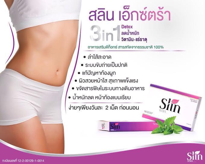 Slin XTRA Detox Dietary Vitamin Spirulina Herbal Extract slimming Supplement2