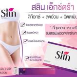 Slin XTRA Detox Dietary Vitamin Spirulina Herbal Extract slimming Supplement3