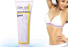 Yanhee BS Slim Gel For Body Slim reviews