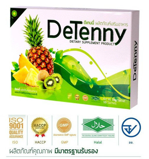 Detenny Dietary Supplement Product reviews
