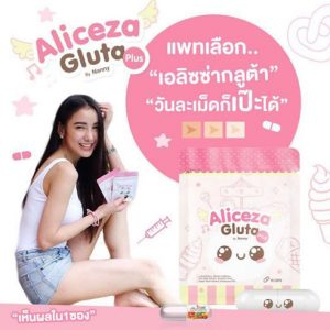 Aliceza Gluta By Nanny