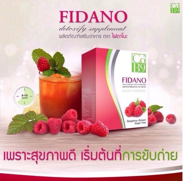co b9 fidano detoxify supplement 1 box   thailand best