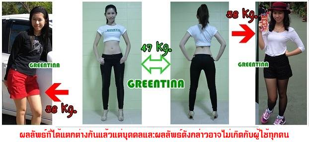 Greentina4