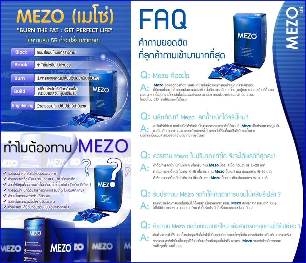MEZO Dietary Supplement2