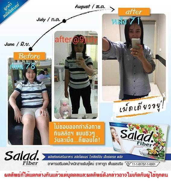 Salad Fiber Detox4