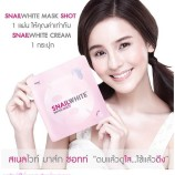snail white mask shot review