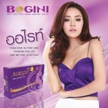 Bogini Alright Dietary Supplement