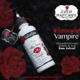 Vampire Milky Drop Body Lotion