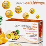 Verena Soy Peptide Plus5