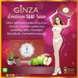 Ginza Burn Block Firming Loss Weight