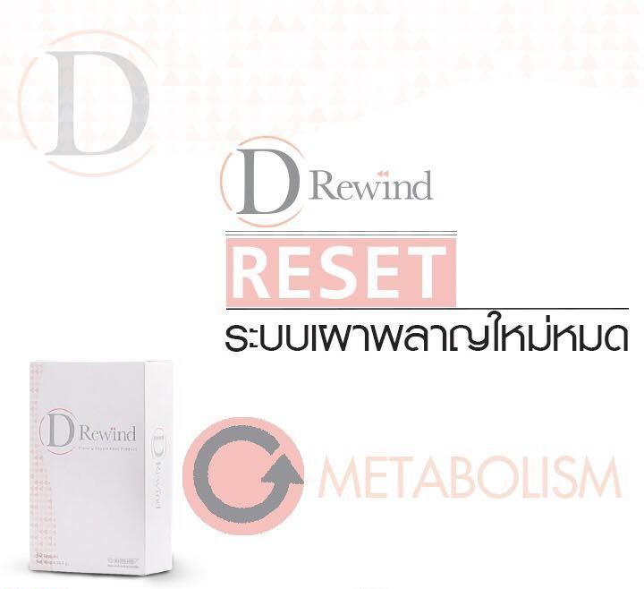 D-Rewind4