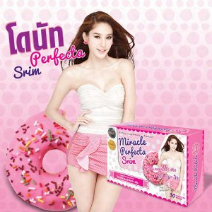 Donut Miracle Perfecta Srim