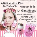 Gluta C Q10 Plus