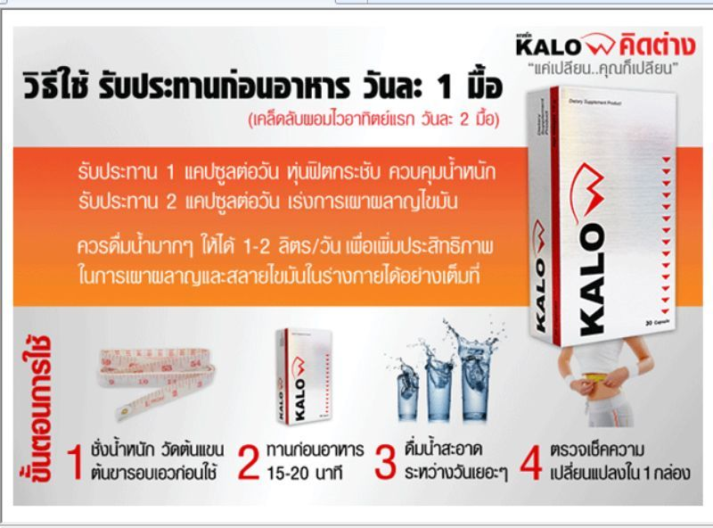 KALOW Innovation of Dietary Supplement4