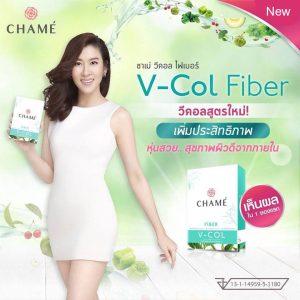 Chame V-Col Fiber
