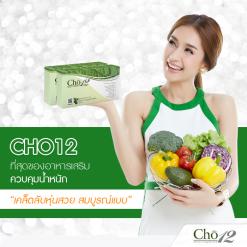 Cho 12by Noey Chotica