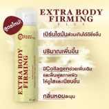 Fairy Fanatic Extra Body Firming3