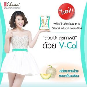 V-col by Chame