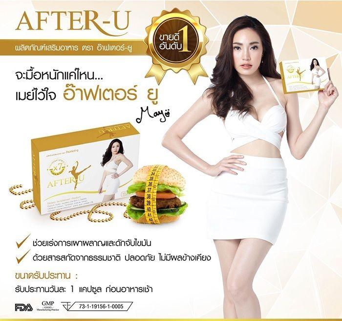 after-u-gold