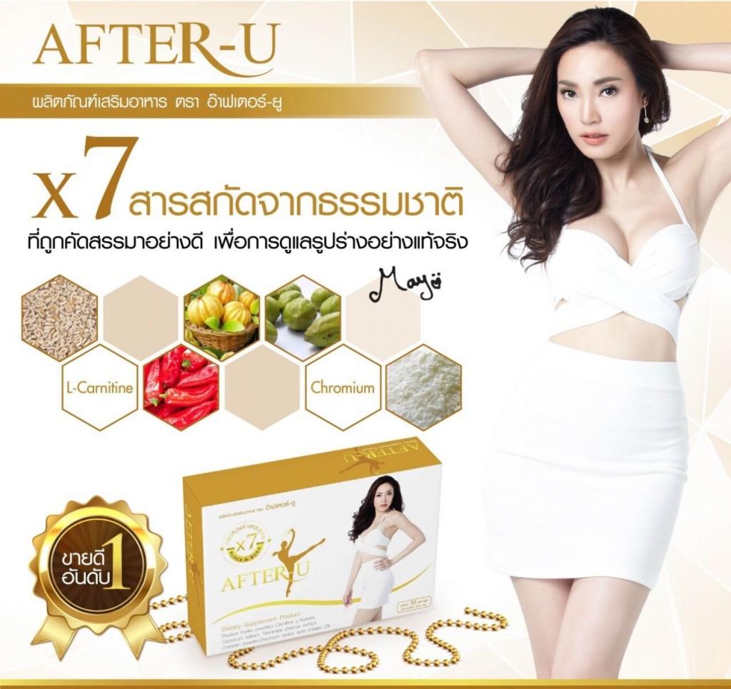after-u-gold2