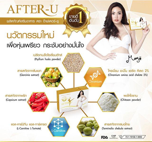after-u