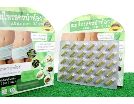 Natural Herbal Abdomen Slim Belly Slimming Weight Loss ...