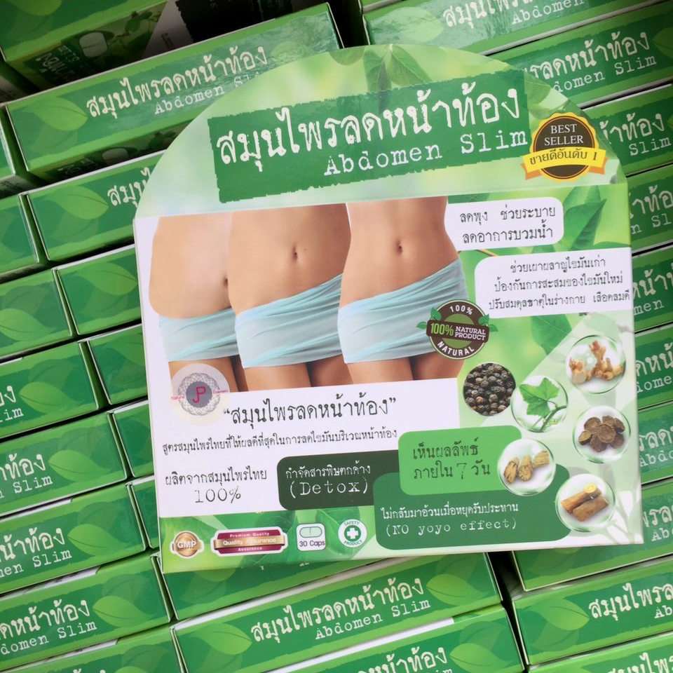 Natural Herbal Abdomen Slim Belly Slimming Weight Loss