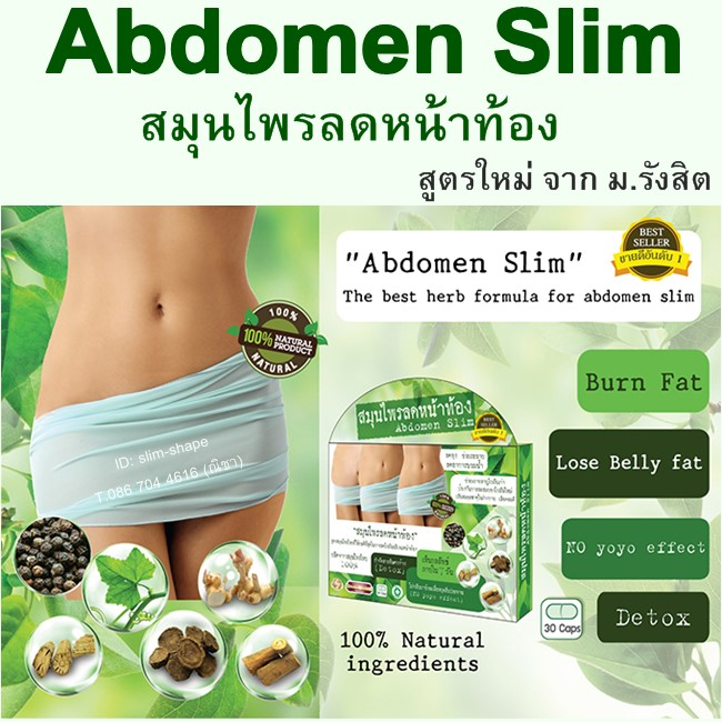 herbal weight loss pills thailand hotels