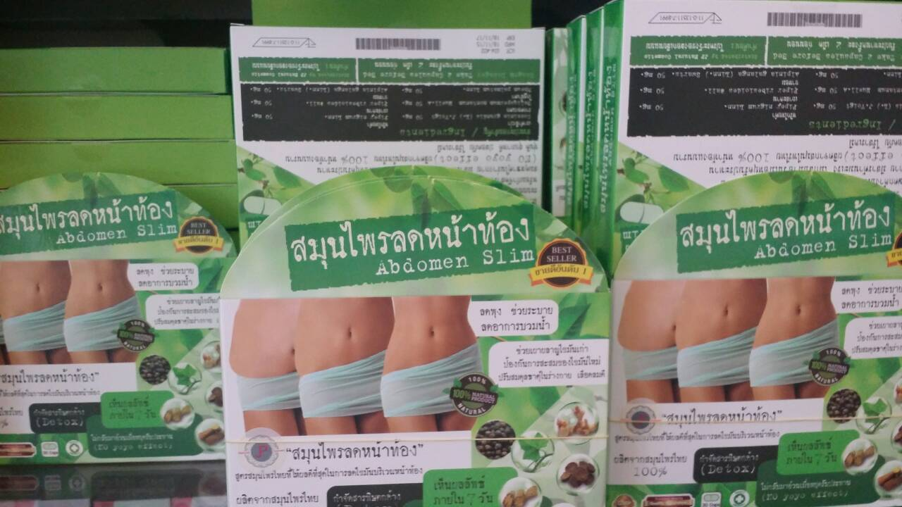 Natural Herbal Abdomen Slim Belly Slimming Weight Loss Diet Pills 30 Capsules - Thailand Best ...
