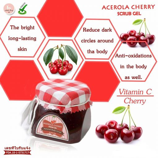 Acerola cherry scrub gel by Little Baby
