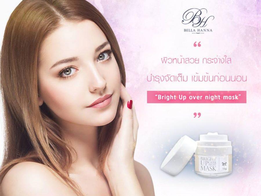 Bella Hanna Bright Up