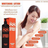 Ber.88-Bounce-Up-Pact-Whitening-Body-Lotion-reviews