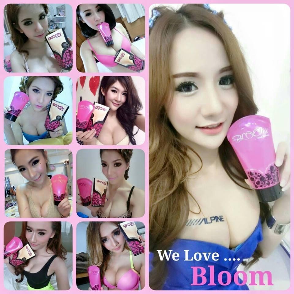 Boom Bikini Breast Cream8